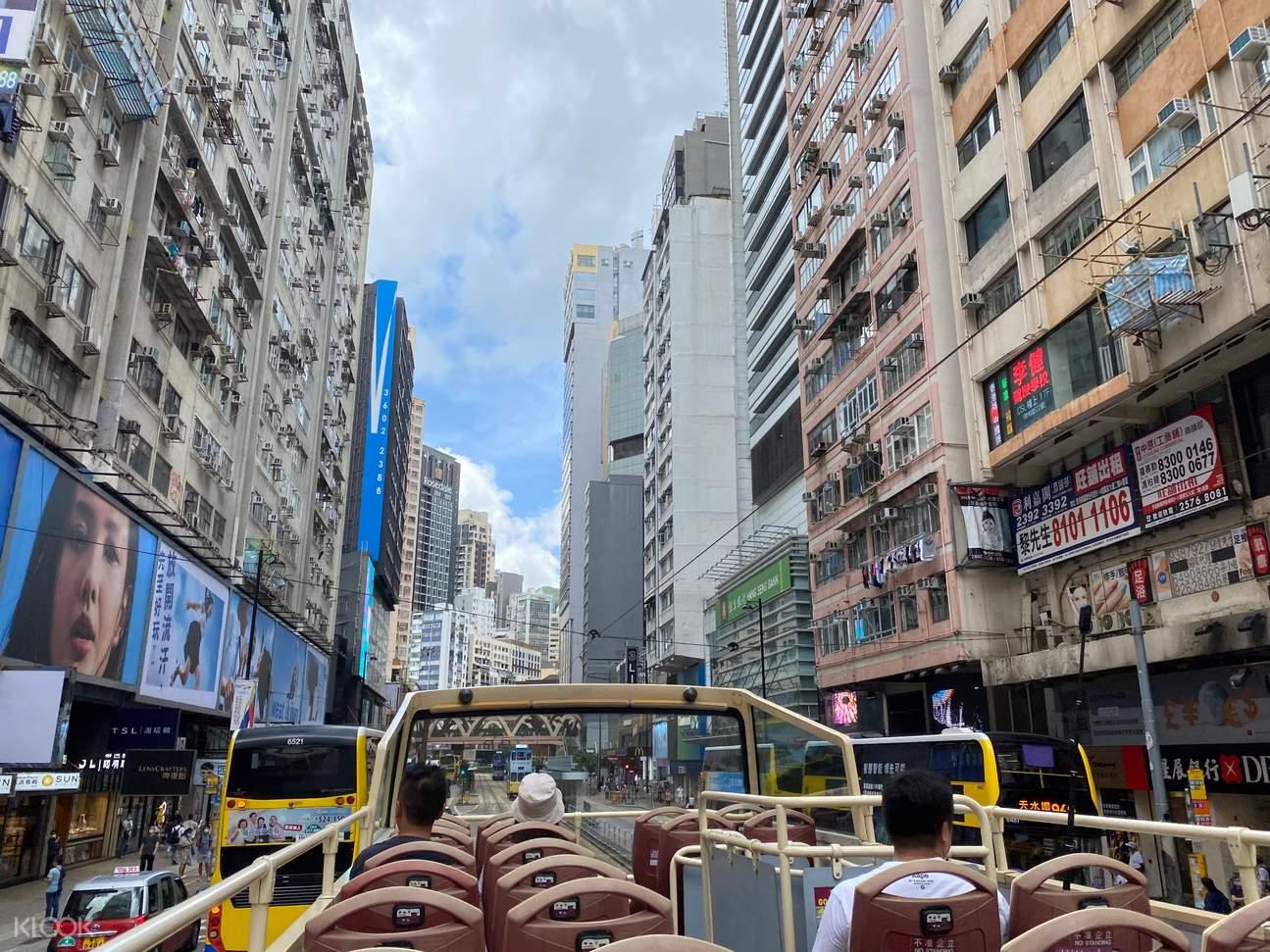hong kong bus tour