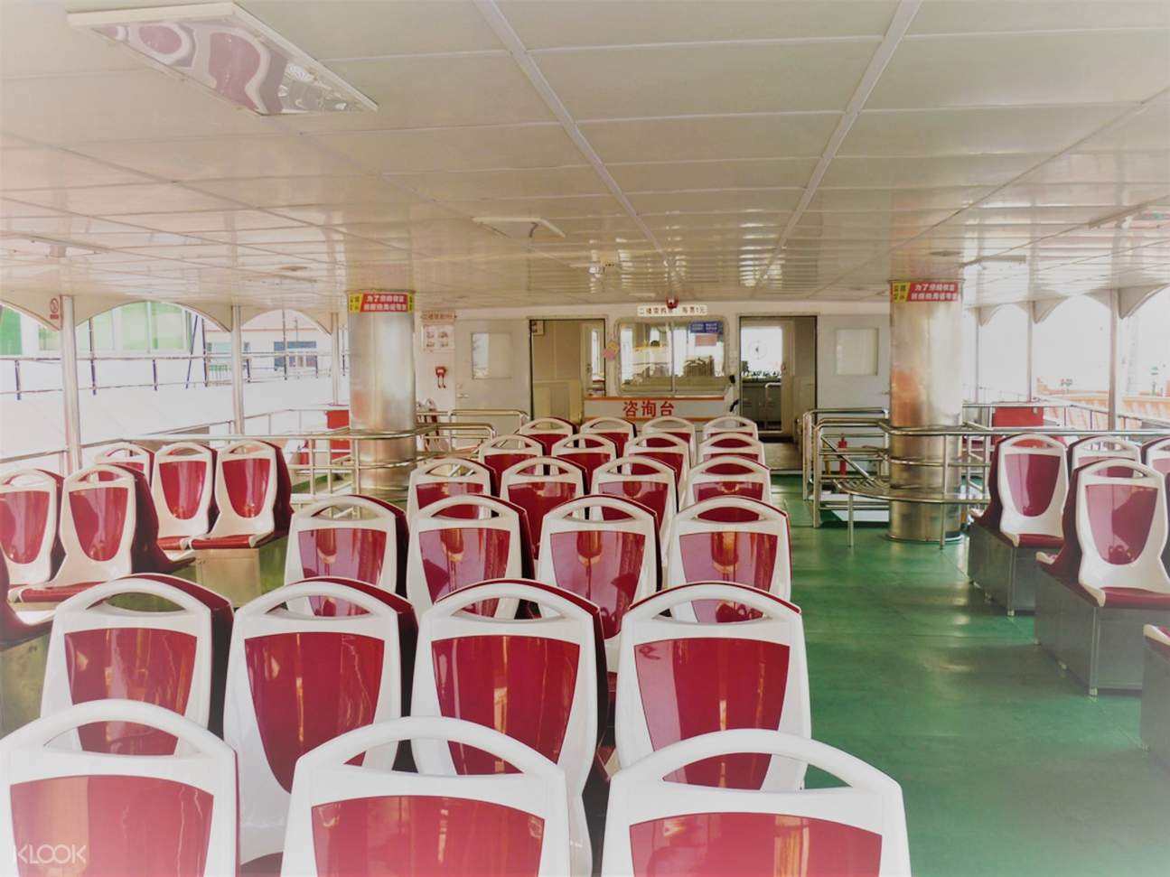Inside the Xiamen Gulangy to Sanqiutian Pier ferry