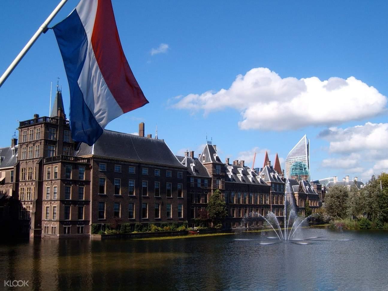 鹿特丹一日游,海牙一日游,代尔夫特一日游,阿姆斯特丹周边一日游,荷兰一日游