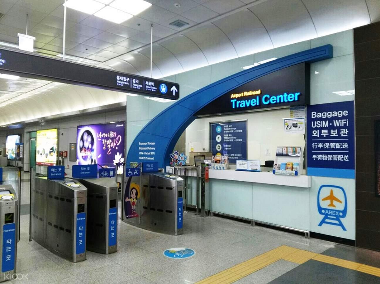 韩国首尔金浦机场行李运送