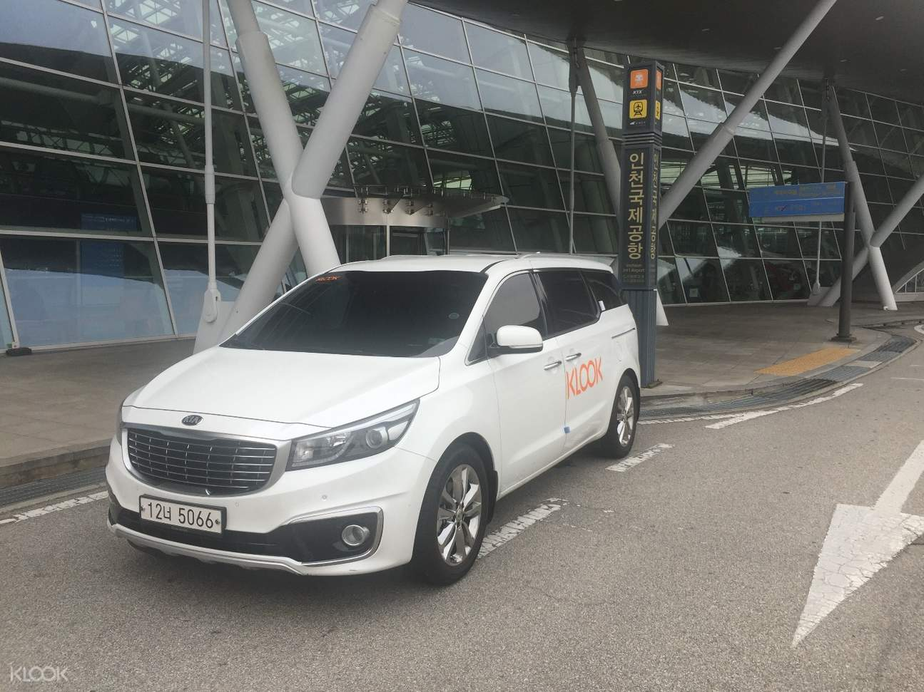 Private Incheon International Airport (ICN) Transfers for Seoul (Same Day Booking)