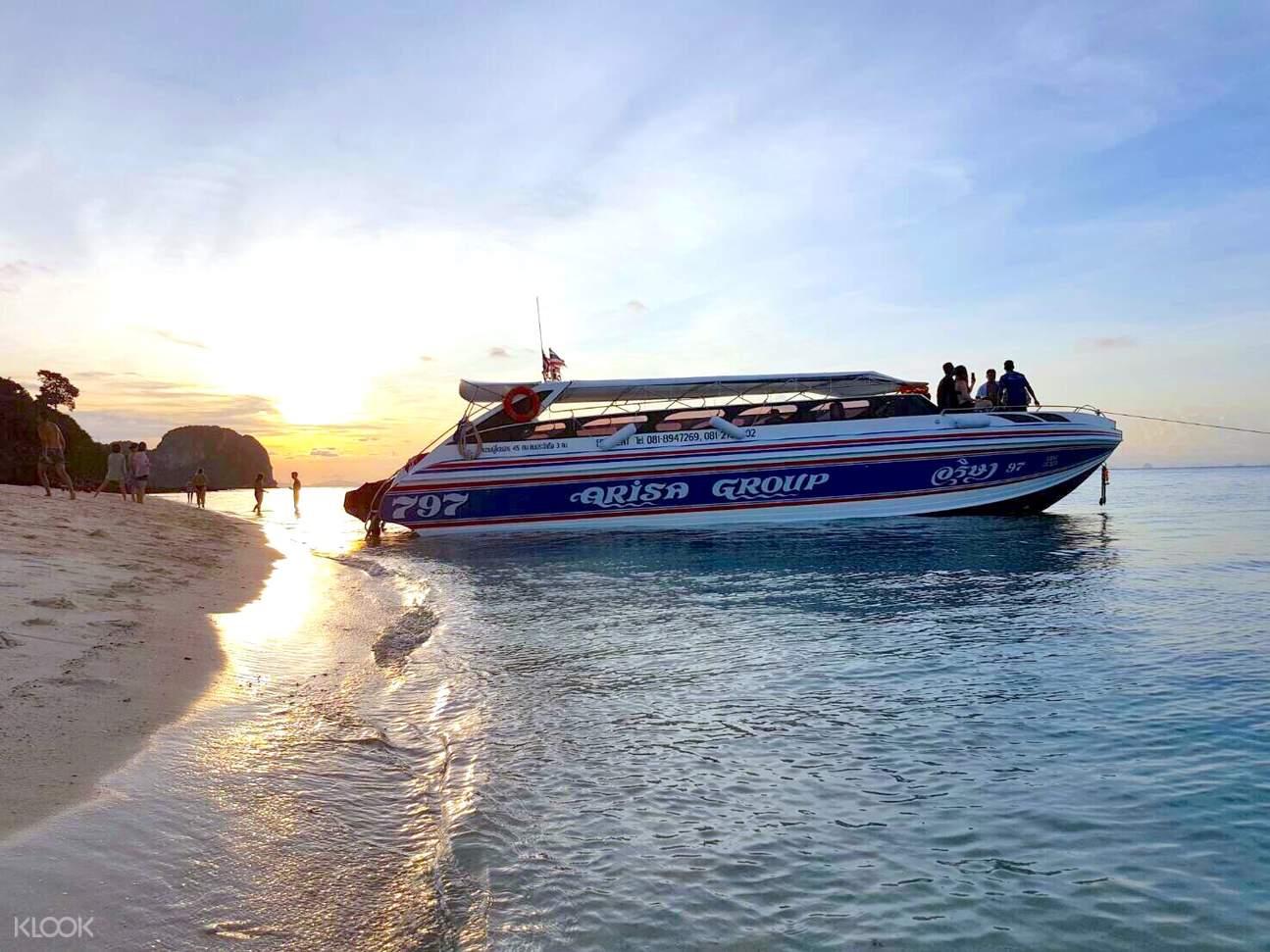 koh phi phi speedboat tour