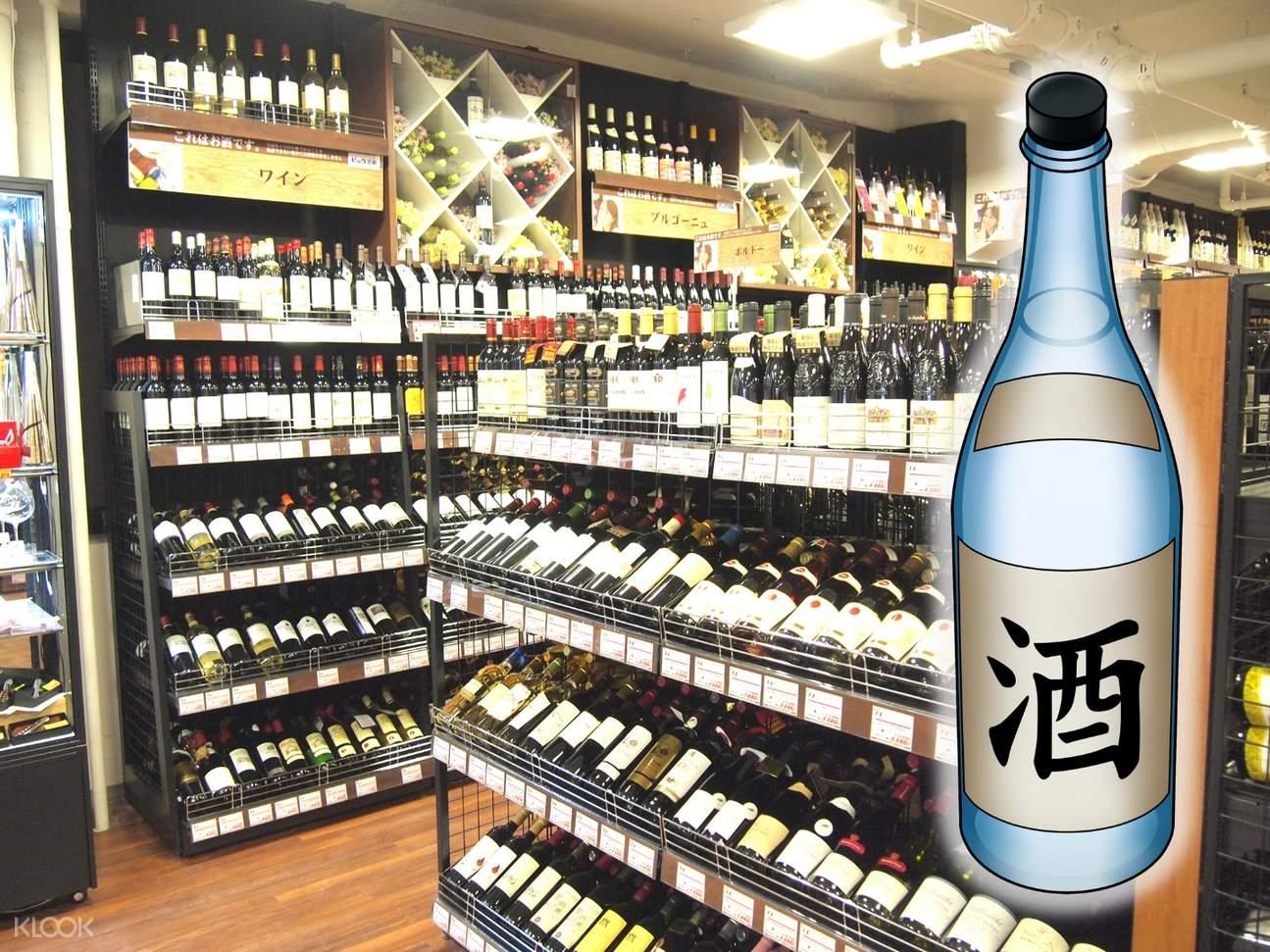 bic camera sake discount