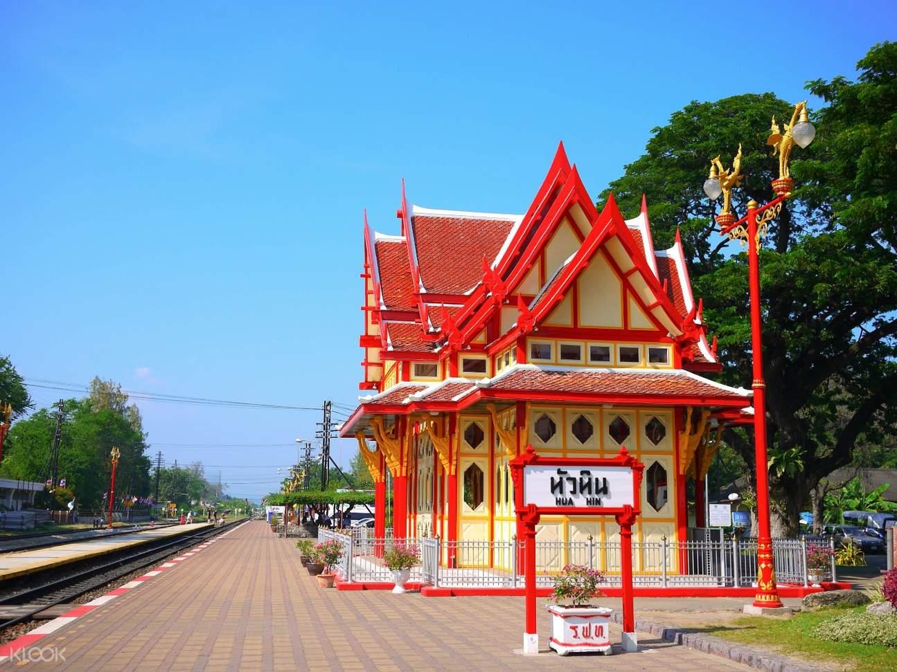 hua hin railway station private tour