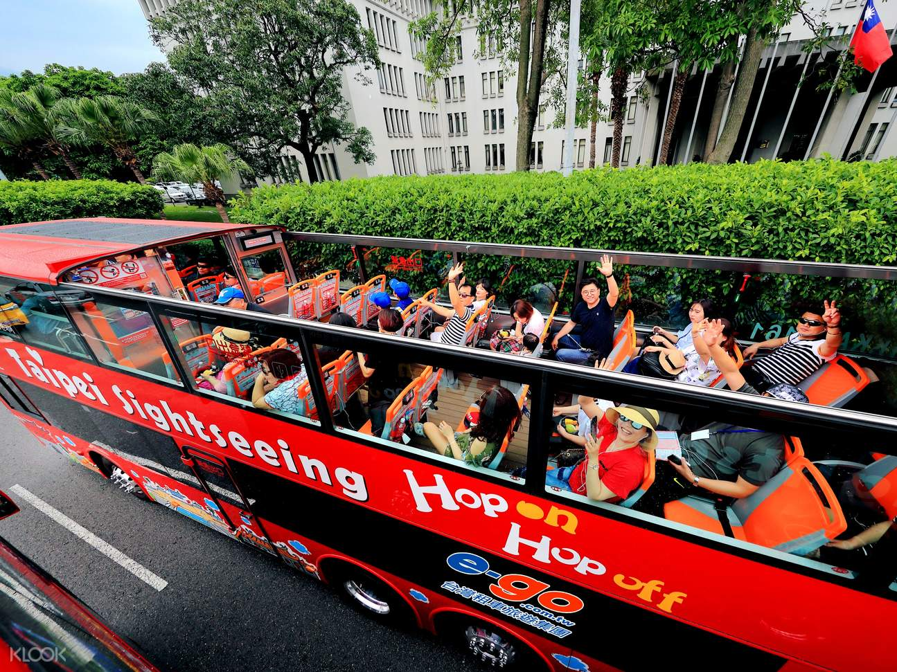 台北隨上隨下巴士