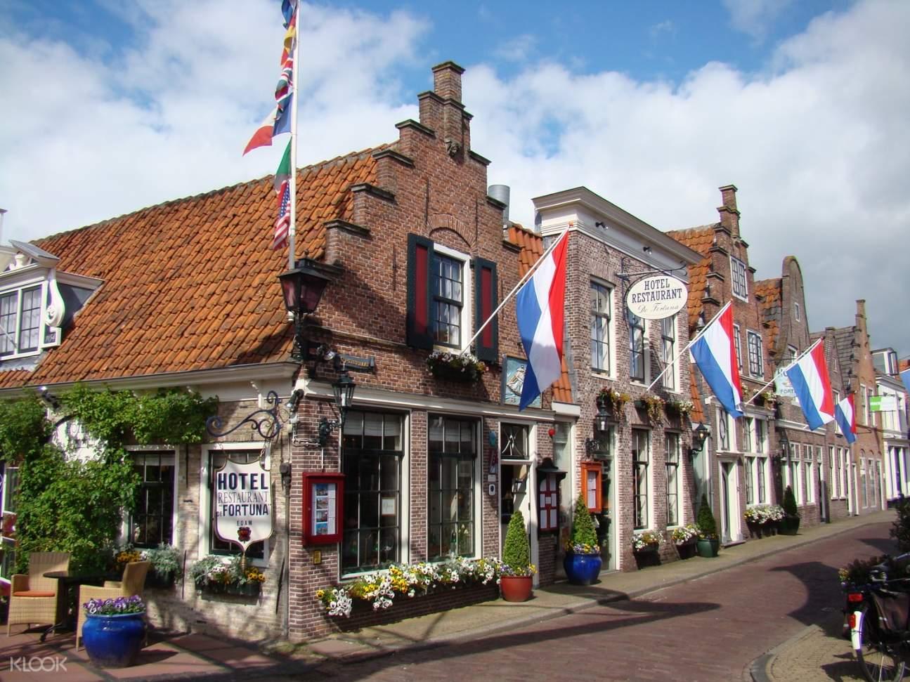 阿姆斯特丹通行證