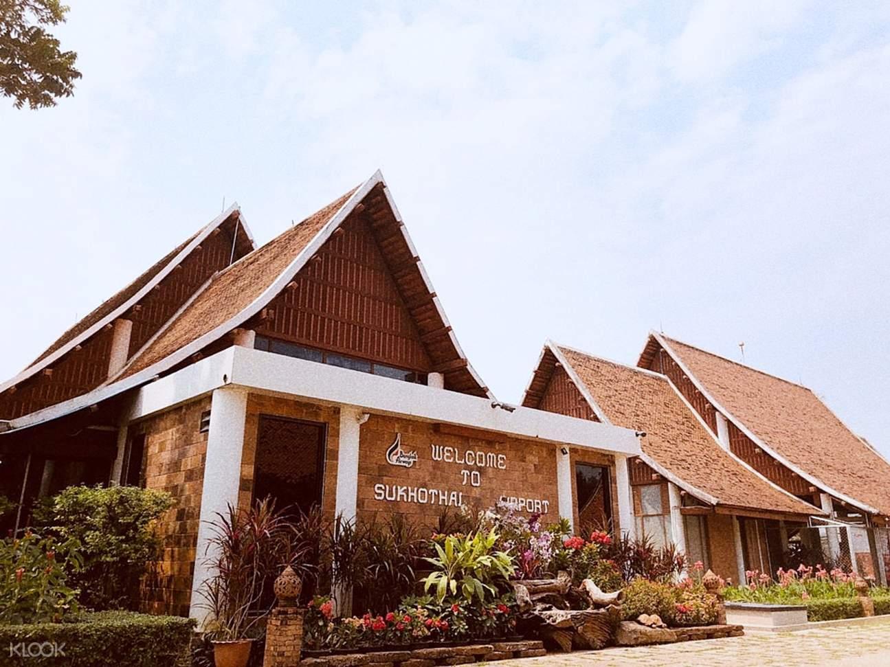 泰国素可泰机场至素可泰市区私人接送