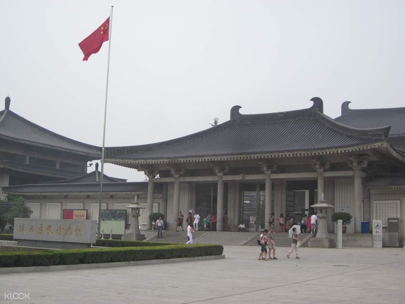 陕西历史博物馆门票