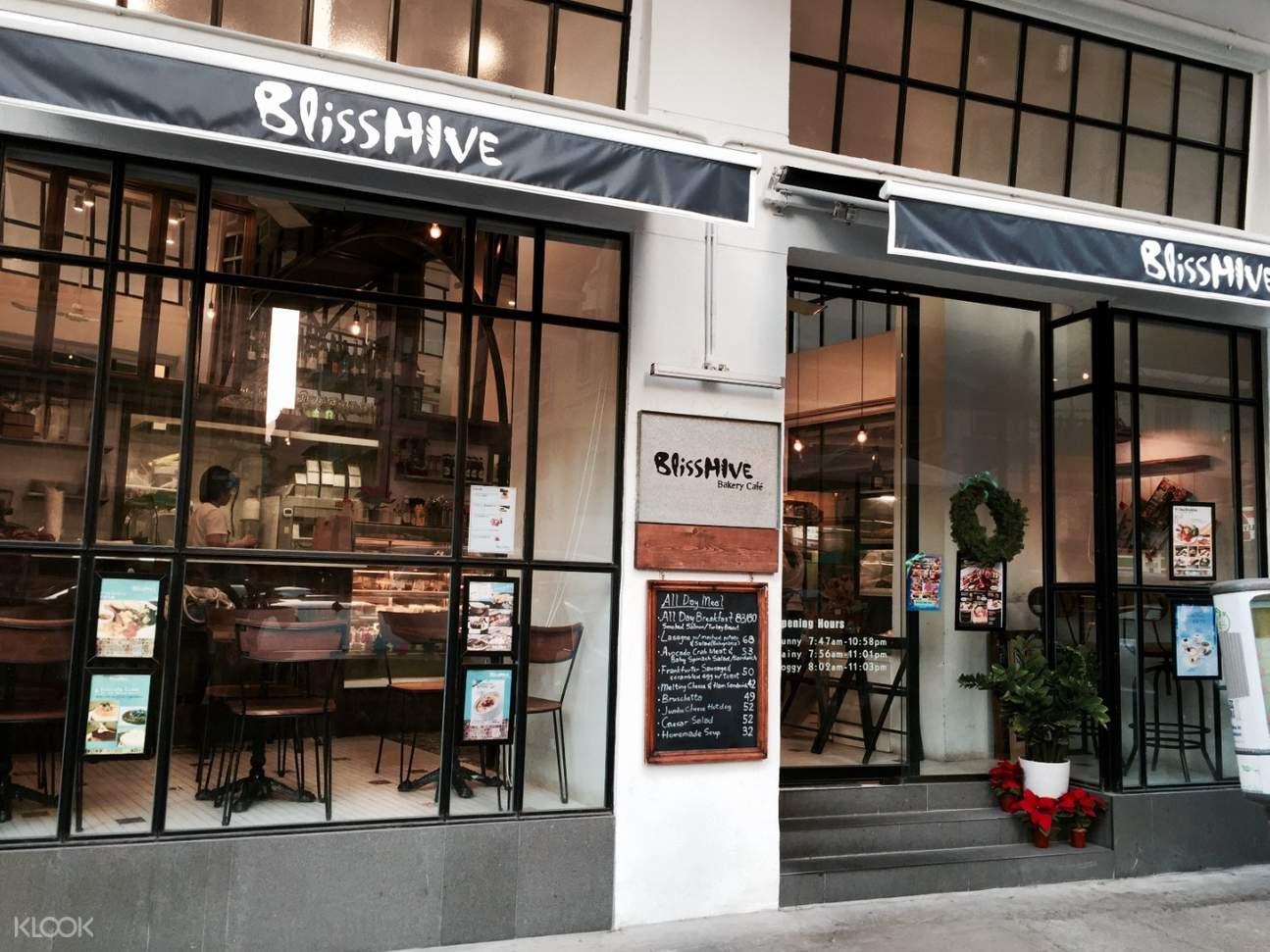 香港銅鑼灣BlissHIVE Bakery Cafe