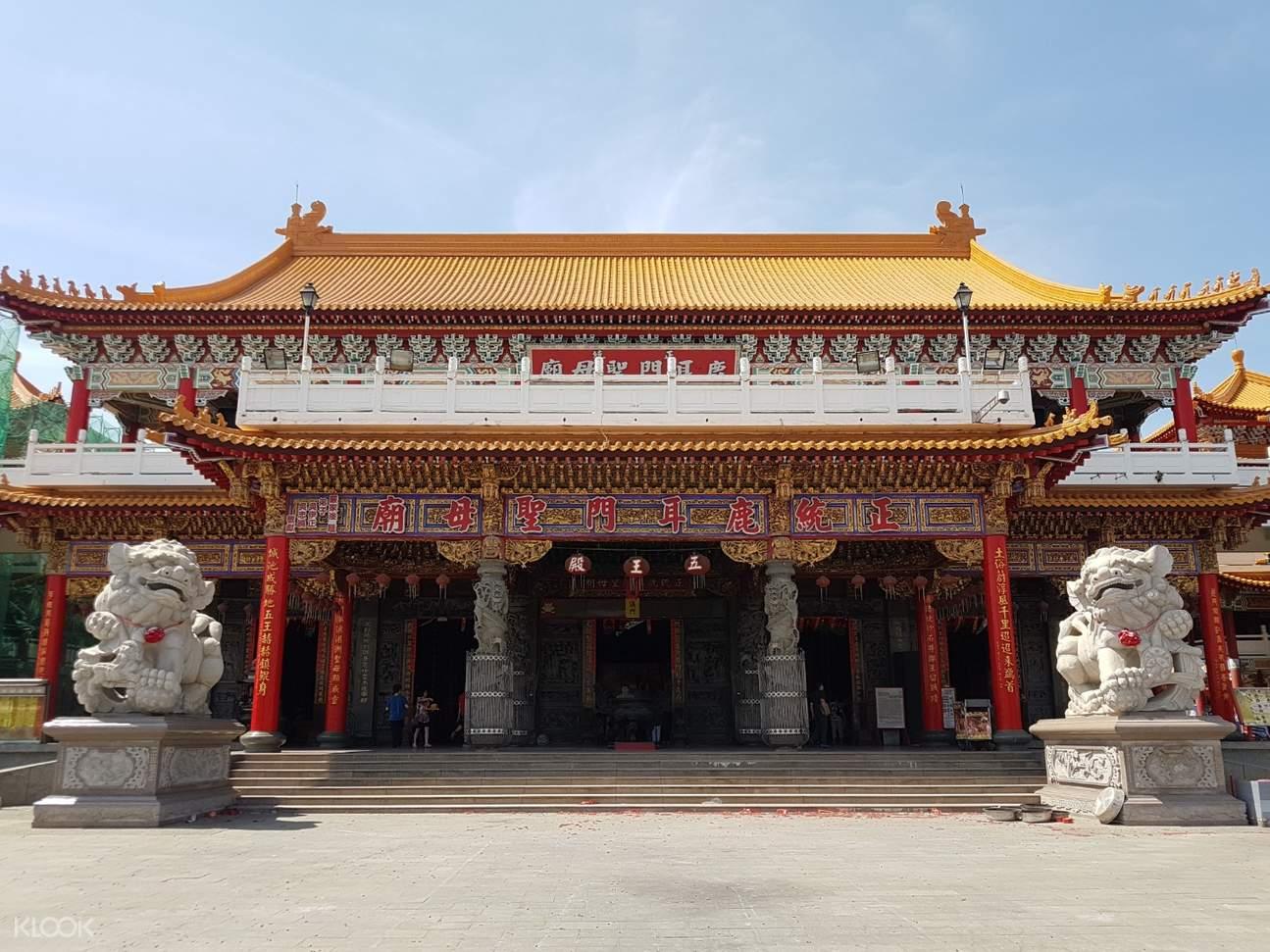 鹿耳門聖母廟
