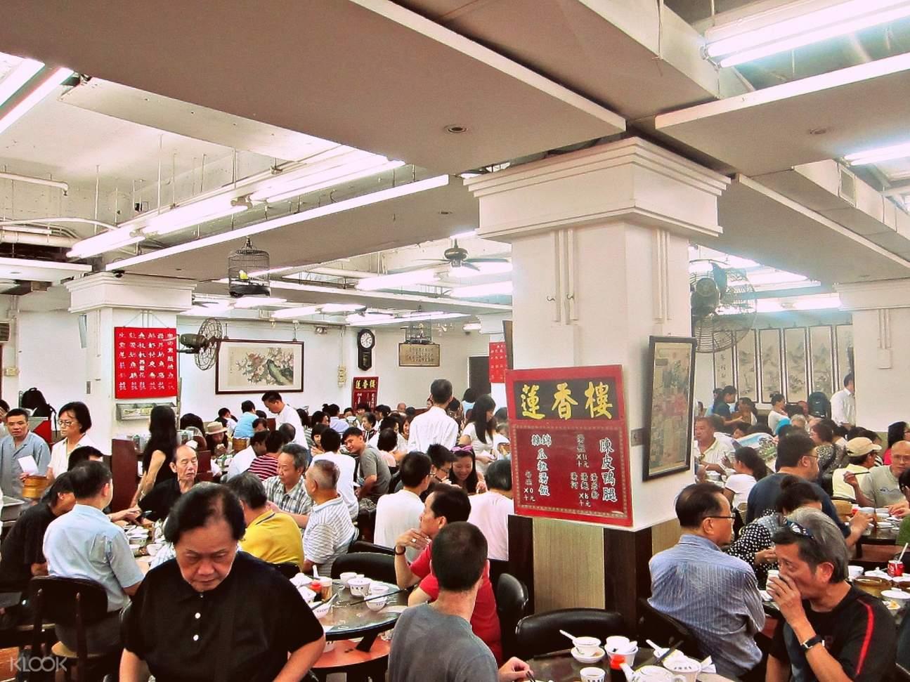 dim sum restaurant hong kong