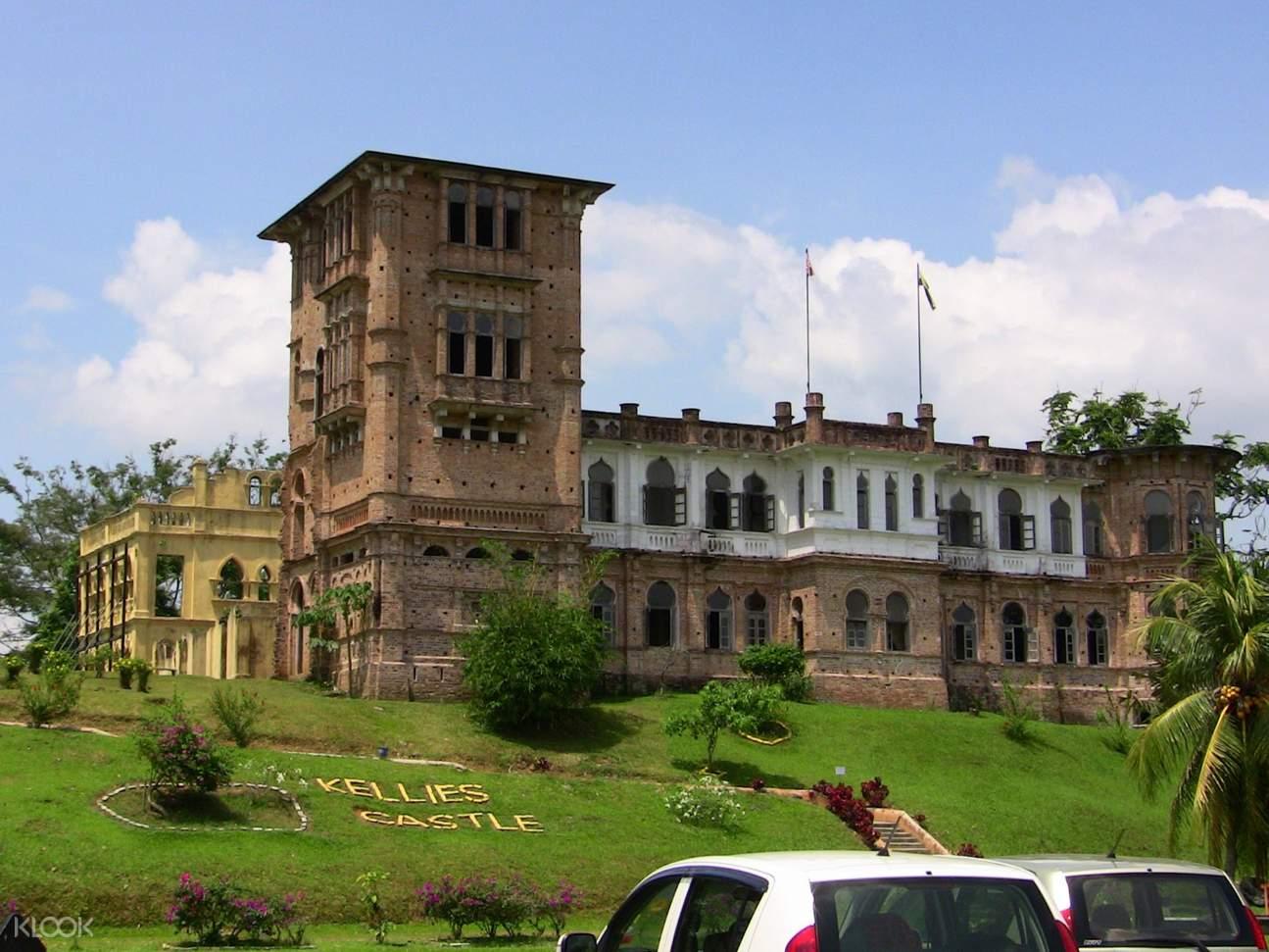 怡保凱麗斯城堡