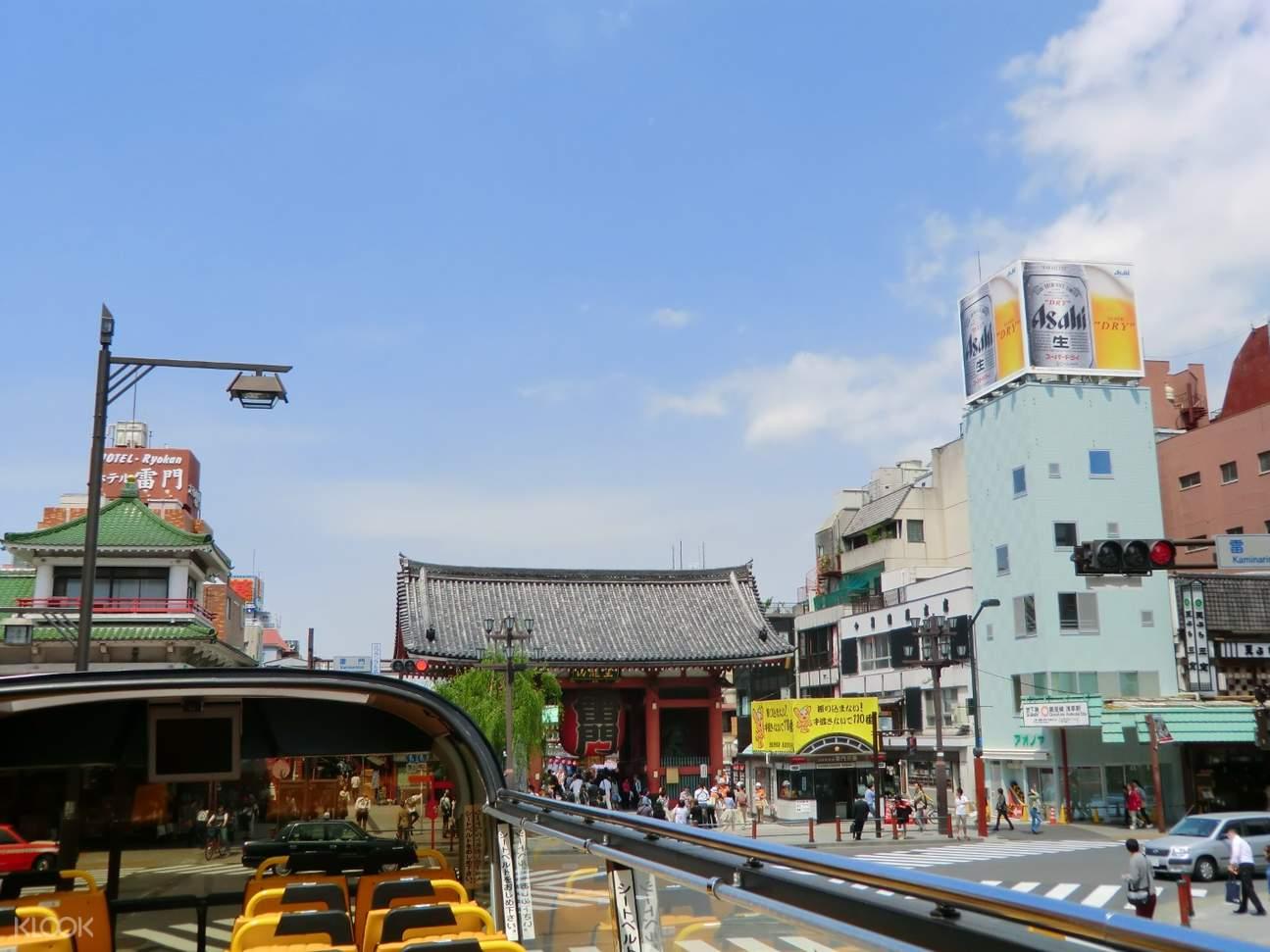 東京観光ツアー