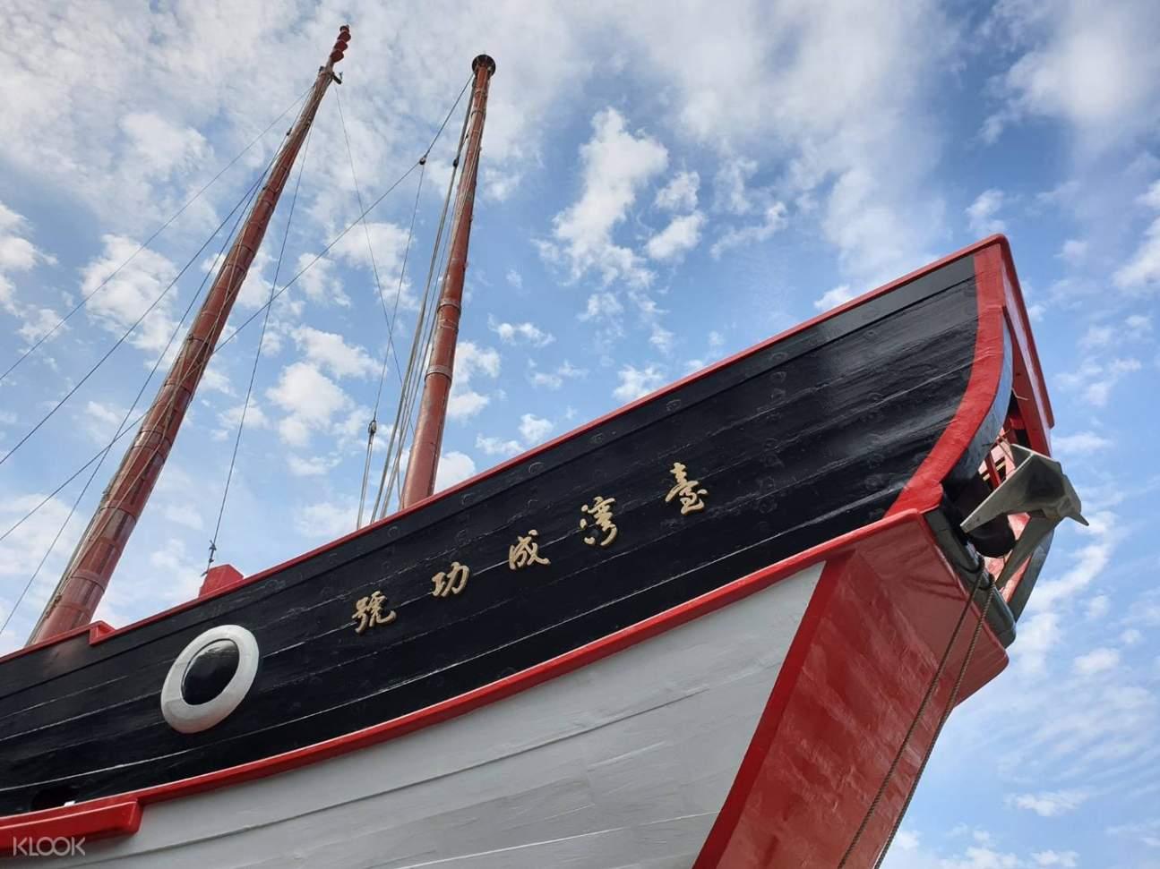 Sailing back to the maritime era on Taiwan warship.
