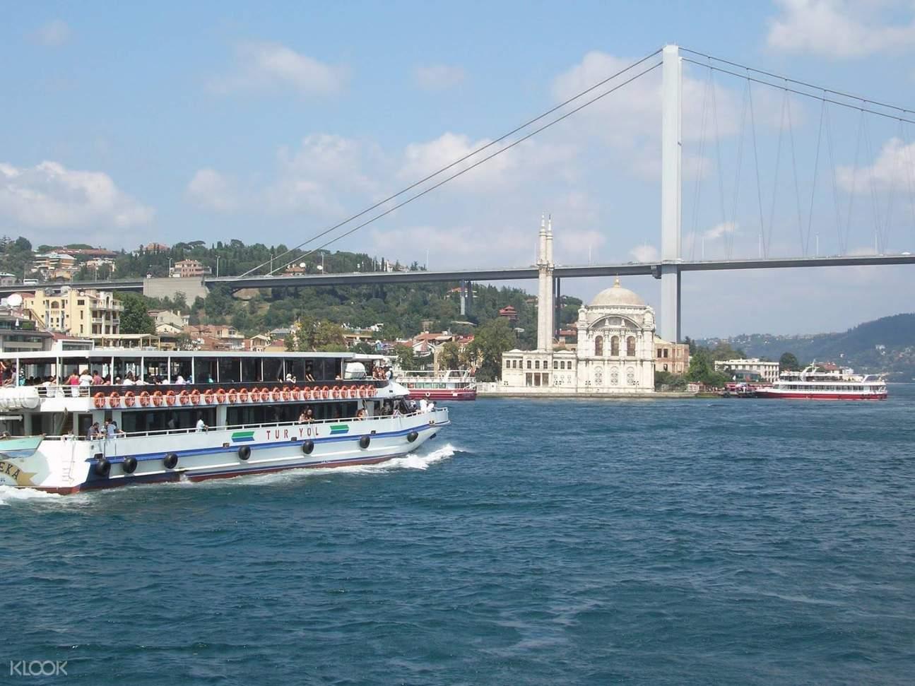 bosphorus strait cruise in turkey golden horn