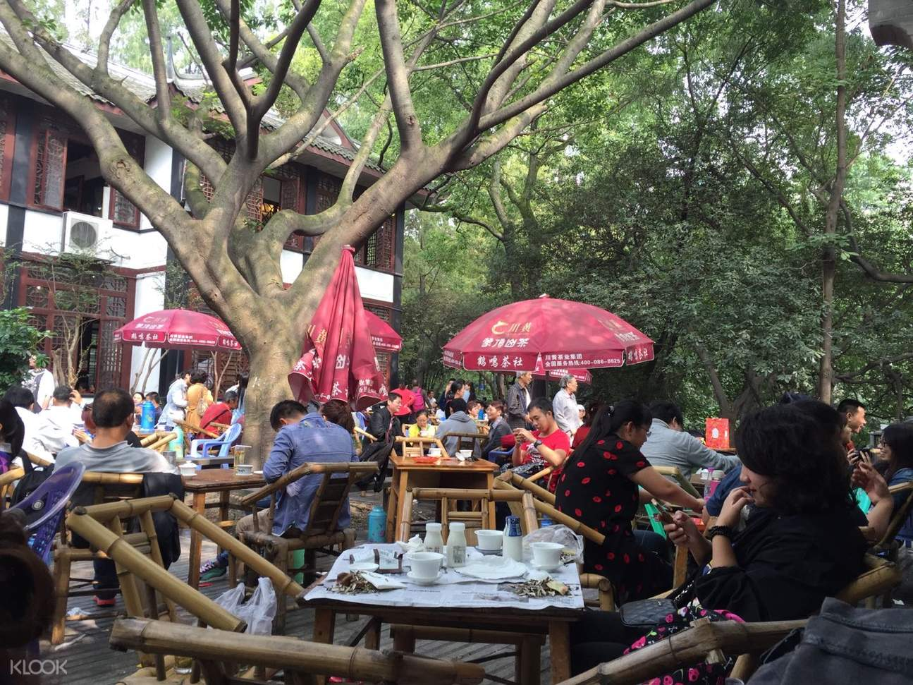 Chengdu People's Park