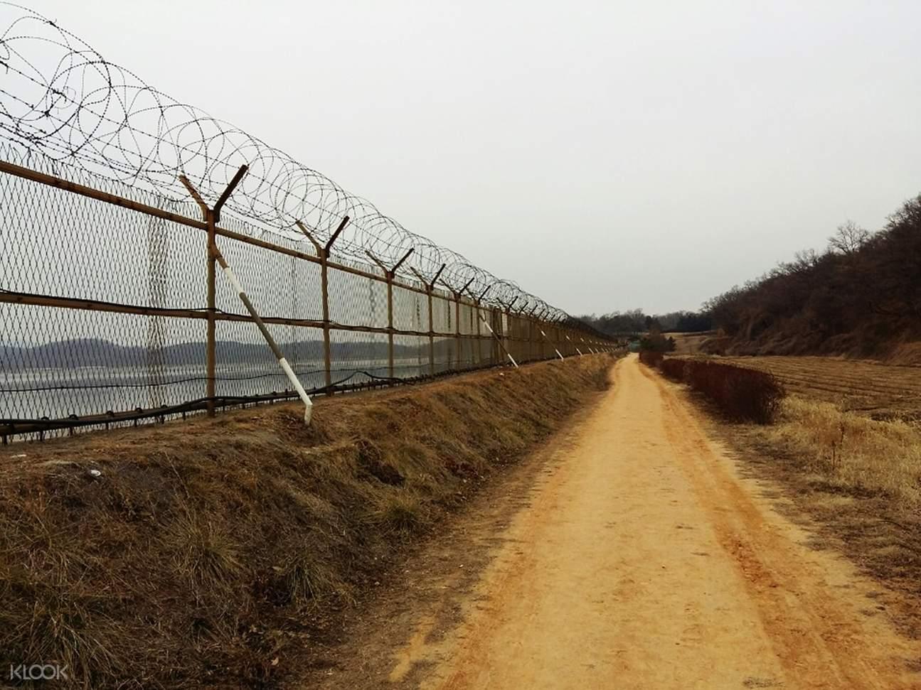 Pyeonghwa (peace) Nurigil Road