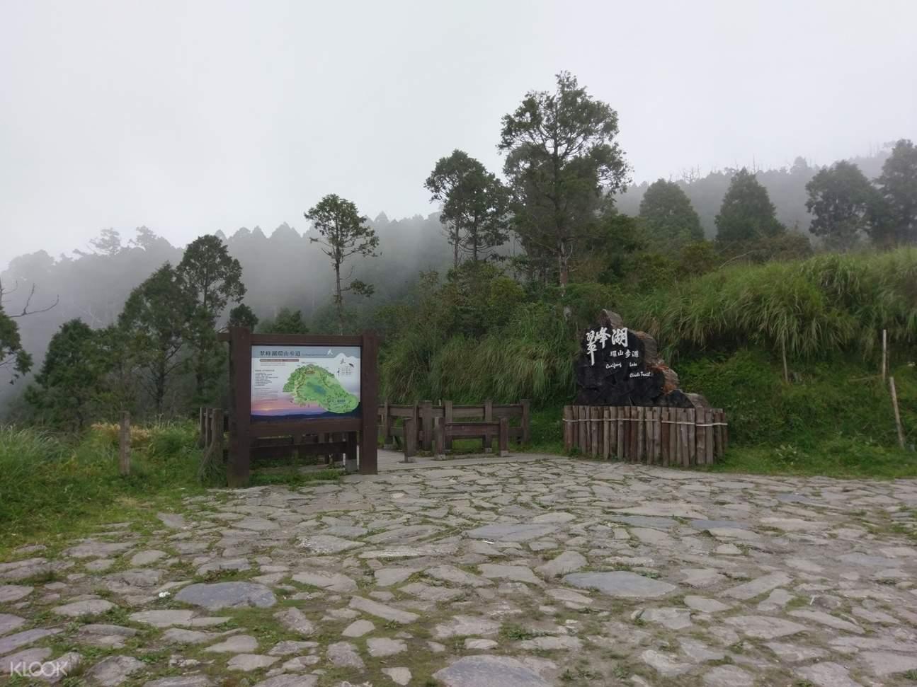 이란 태평산 국립 삼림공원 일일 투어