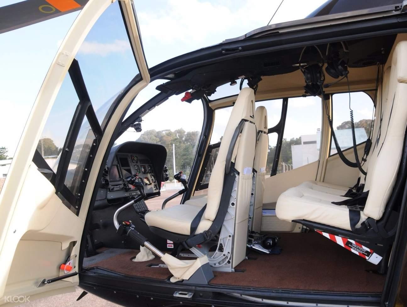 班加羅爾直升飛機兜風體驗