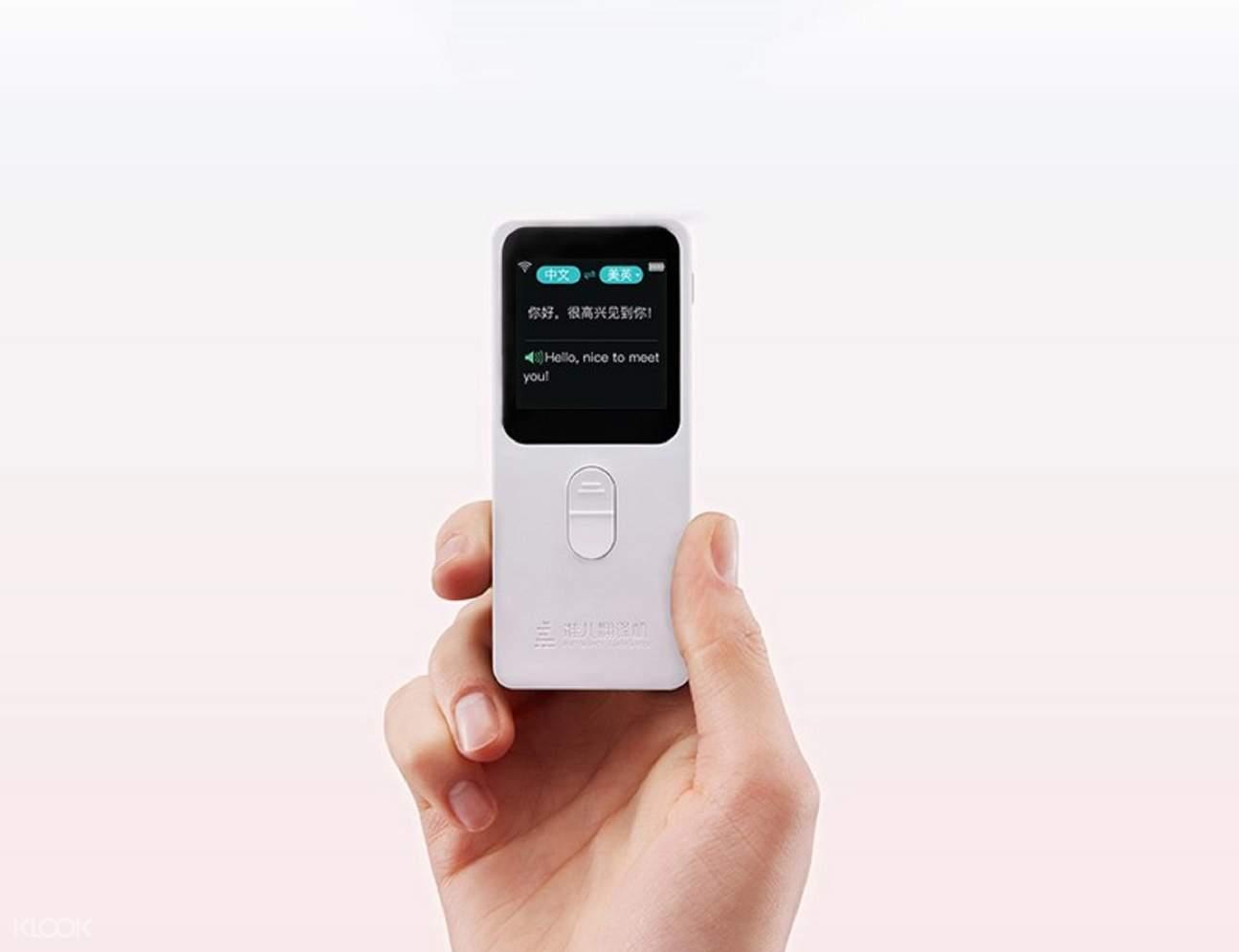 portable instant translator