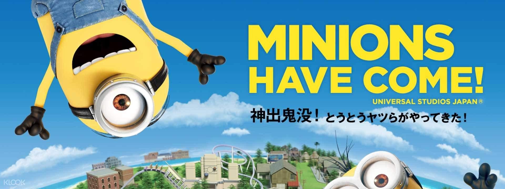 Universal Studios Japan Discount Tickets - Osaka | Klook