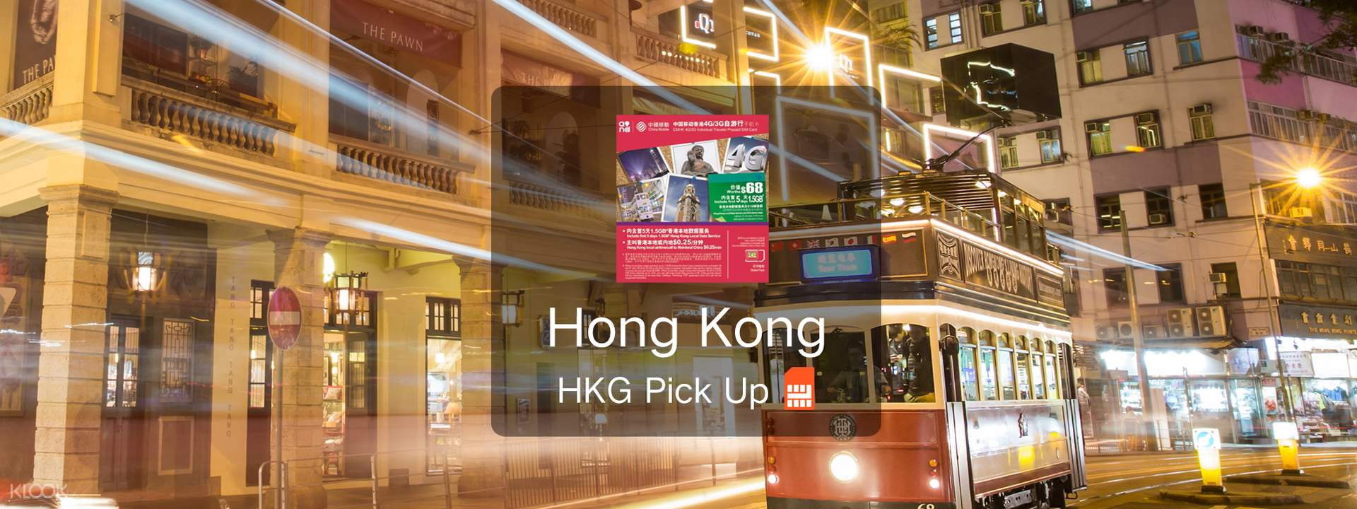 "4G or 3G SIM Card (HK Airport Pick Up) for Hong Kong"""