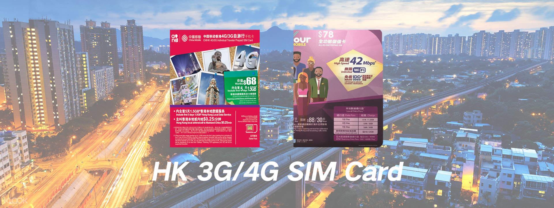 Hong Kong 4G SIM Card - HONG KONG | Klook Travel