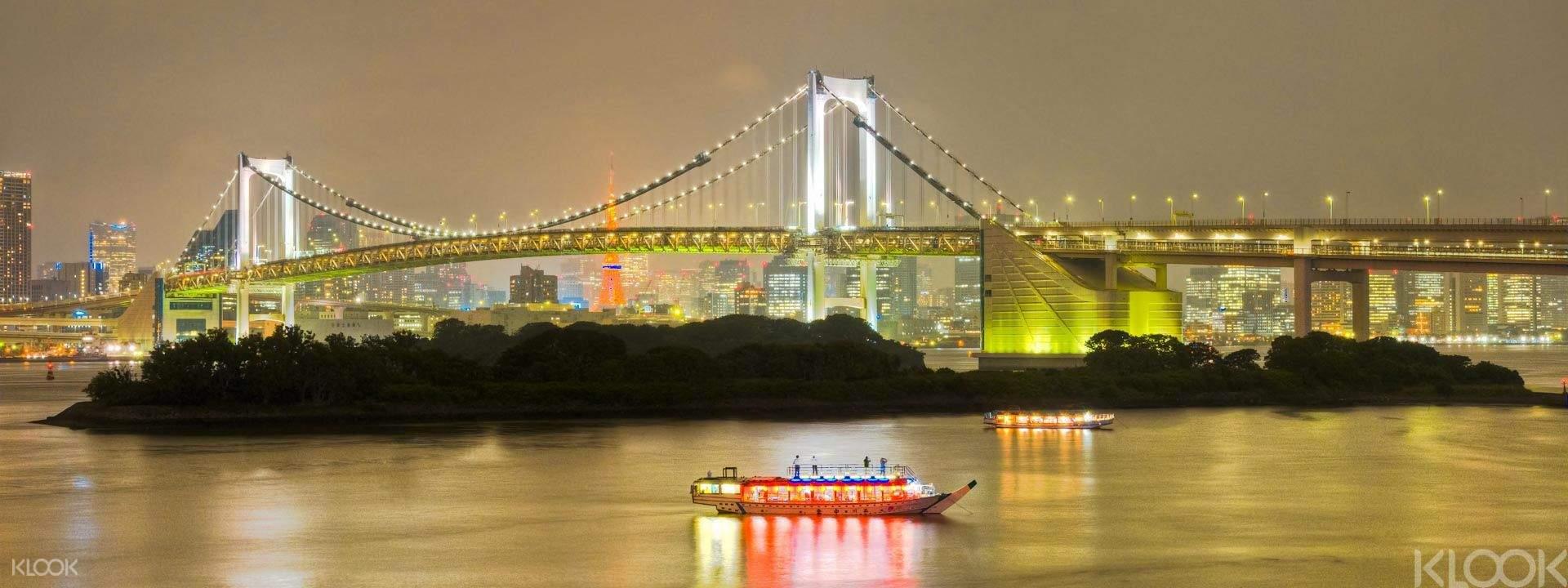 Tokyo Dinner Cruise