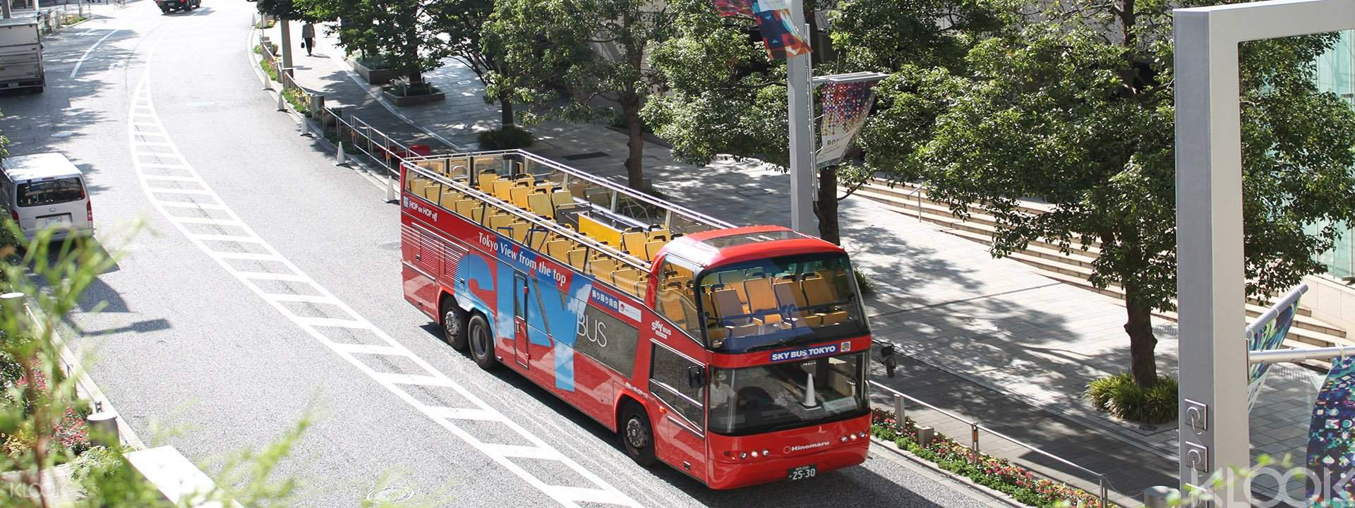 Hop-On Hop-Off Tokyo Sightseeing Bus Pass