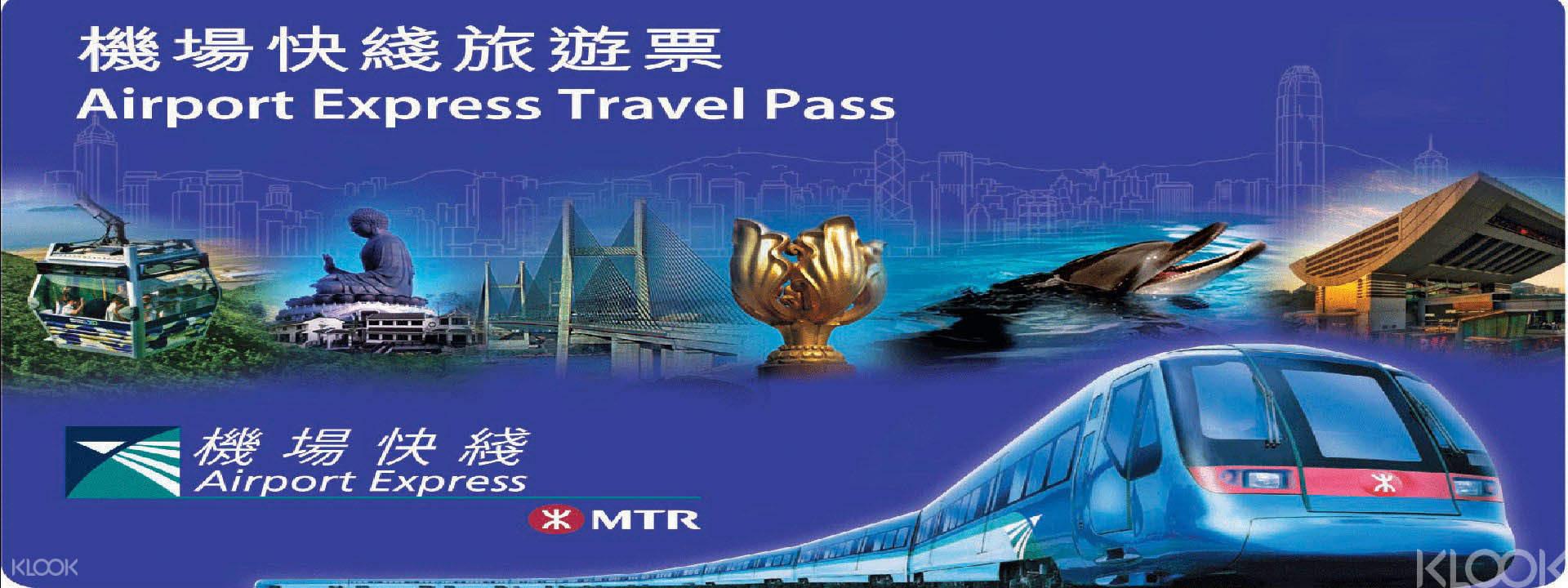 """Airport Express & MTR Travel Pass"""""""