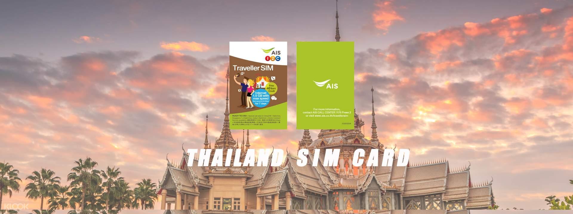 Thailand SIM Card - BANGKOK | Klook Travel