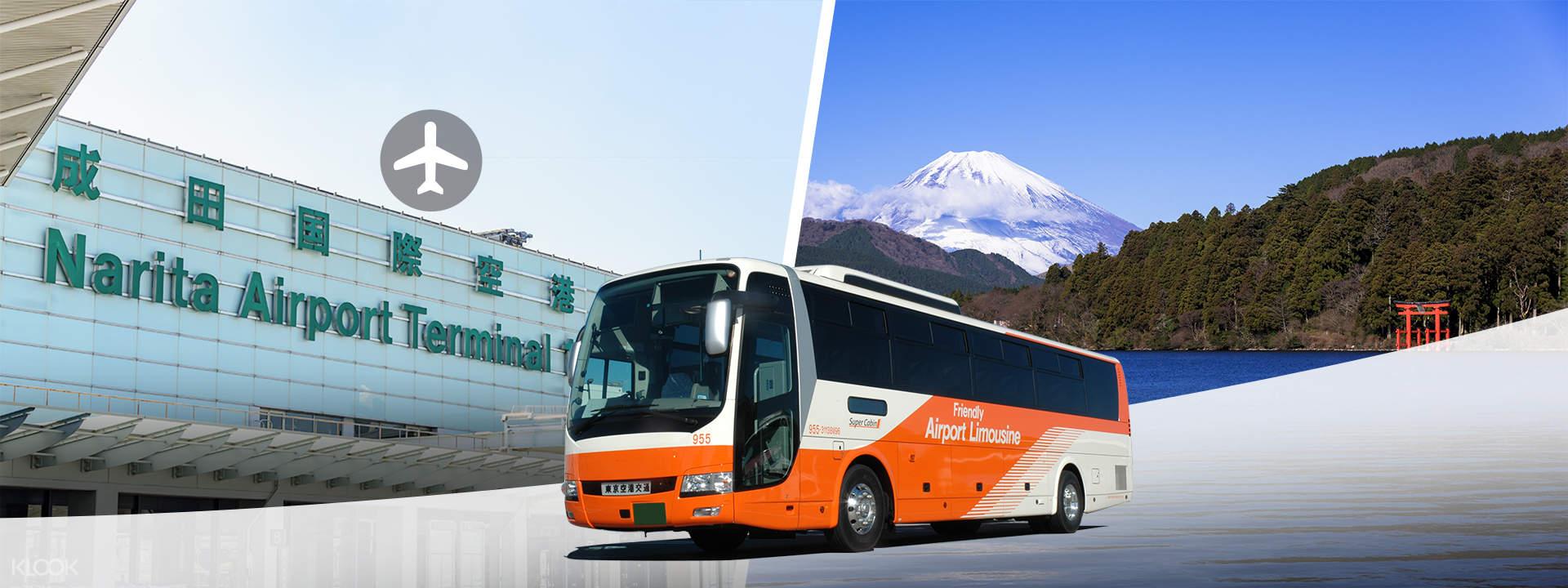 Narita Airport Limousine Bus & Hakone 2-Day Free Pass