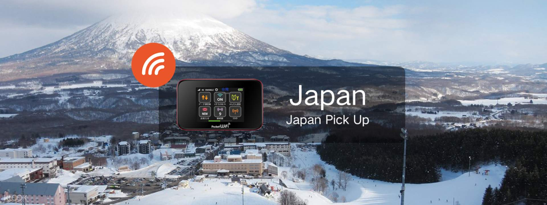 4G WiFi (CTS Airport Pick Up) for Japan - Klook