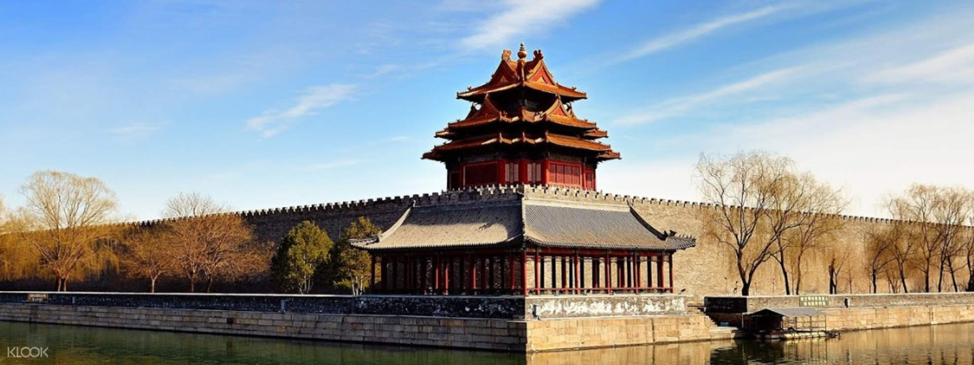Beijing Forbidden City, Summer Palace, and the Temple of