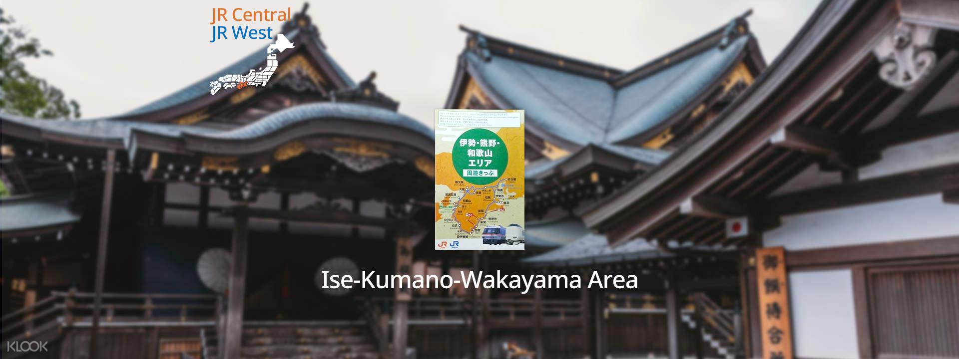 5 Day JR Osaka - Nagoya 'Ise-Kumano-Wakayama Area Tourist