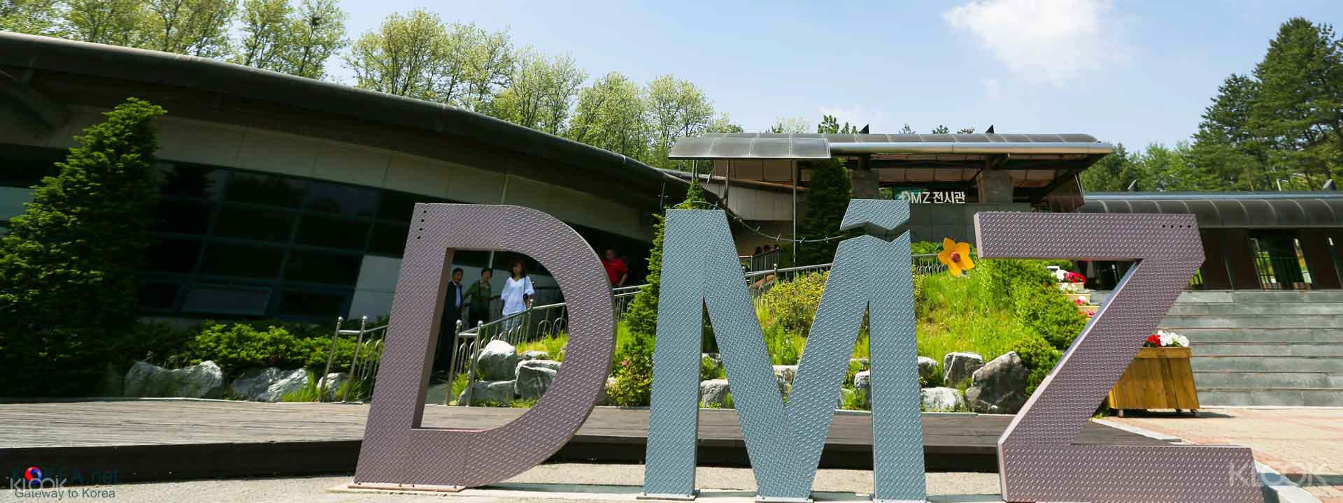 DMZ南北韓非武裝地帶/非軍事區一日遊 - Klook客路