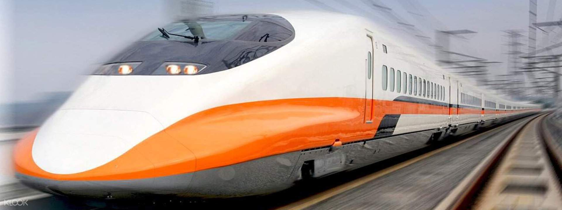 """THSR One Way Ticket to or from Zuoying (Kaohsiung)"""""""