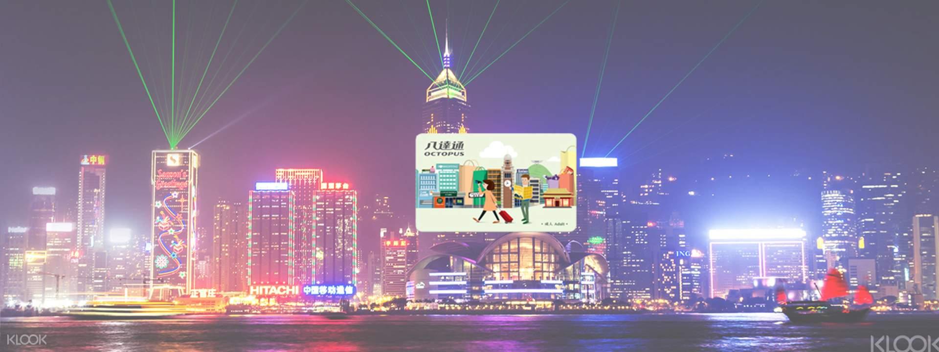 "Hong Kong Tourist Octopus Card - HK$50 Preloaded (HK Airport Pick Up)"""