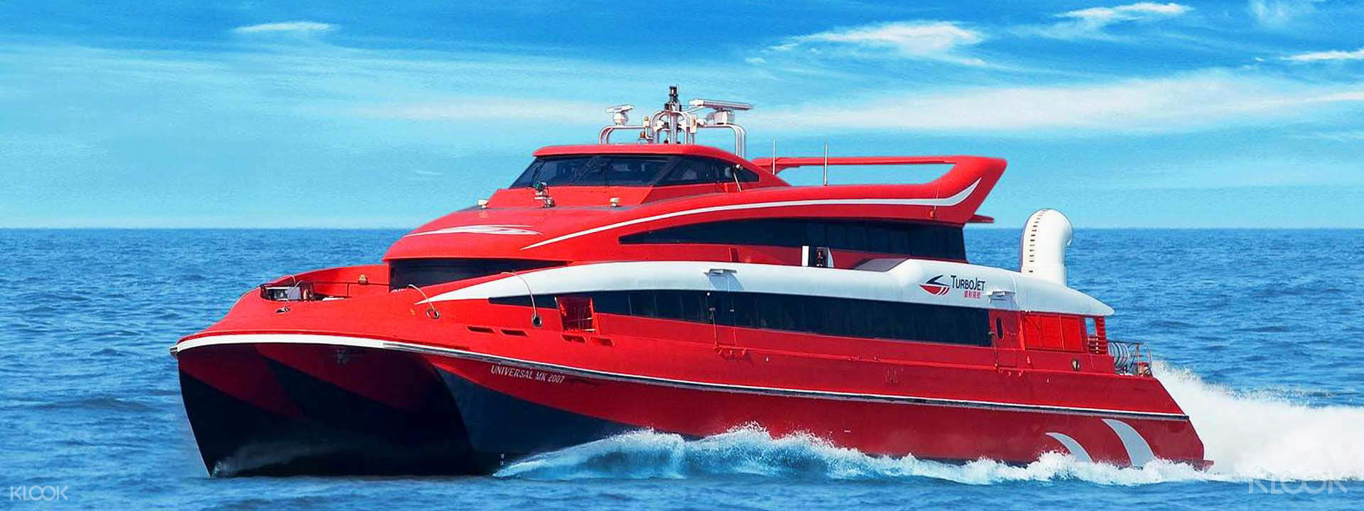 TurboJet Ferry Tickets (Hong Kong Pick Up)""