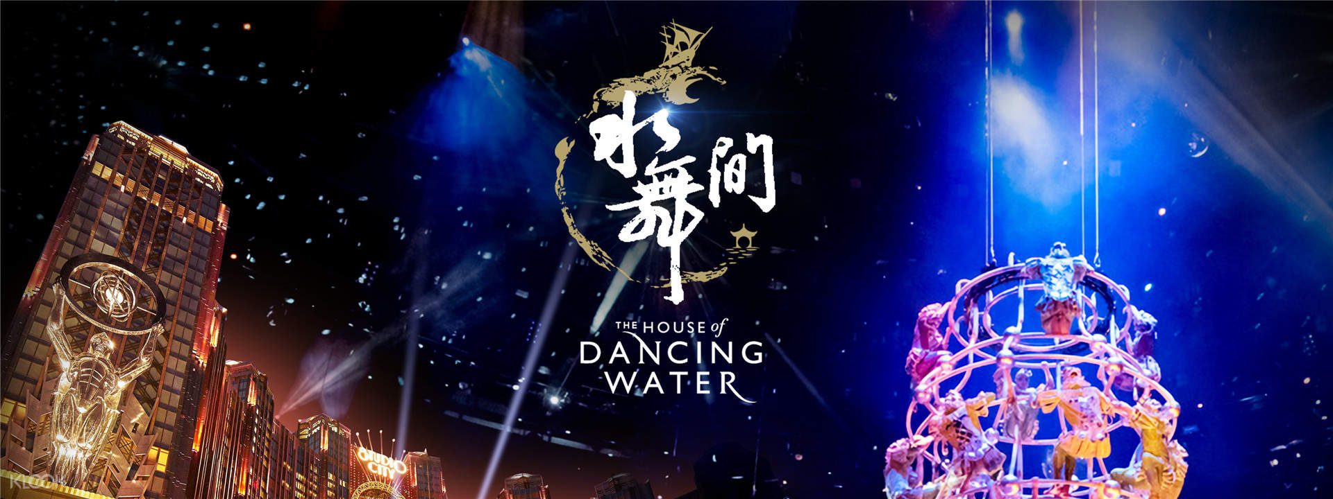 The House of Dancing Water""