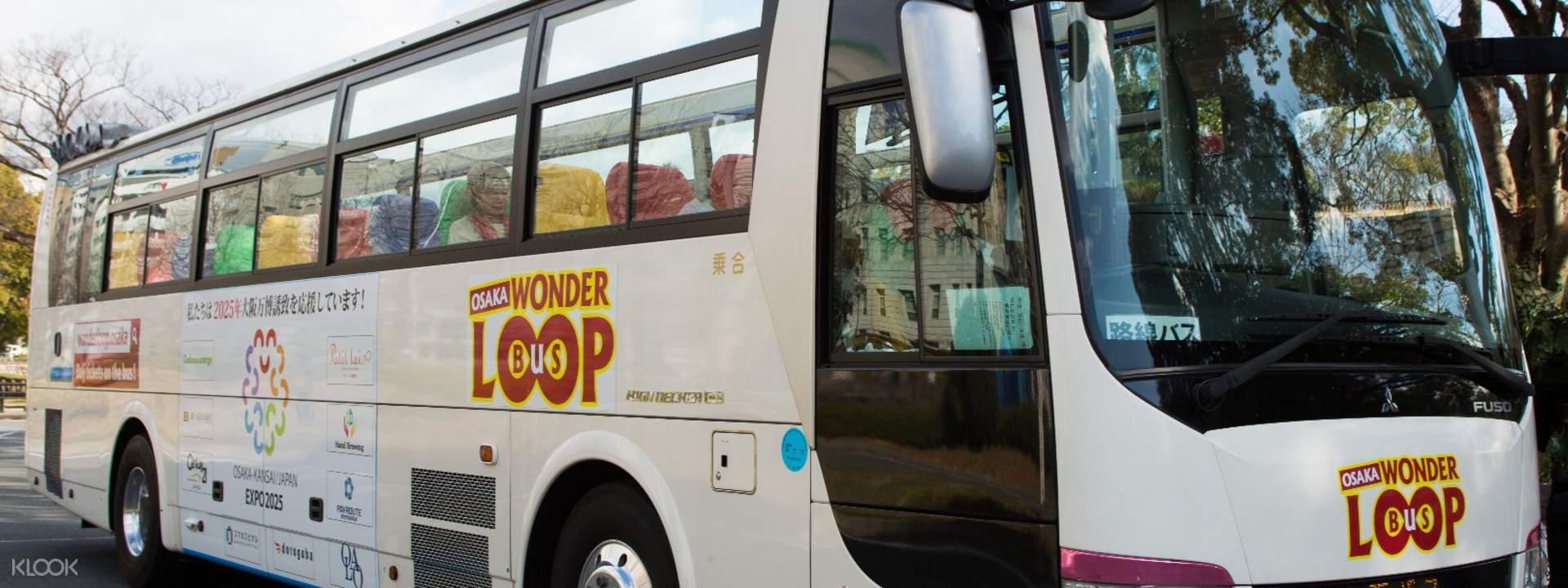 Osaka Wonder Loop Bus (with Cruise and Subway Pass) - Klook