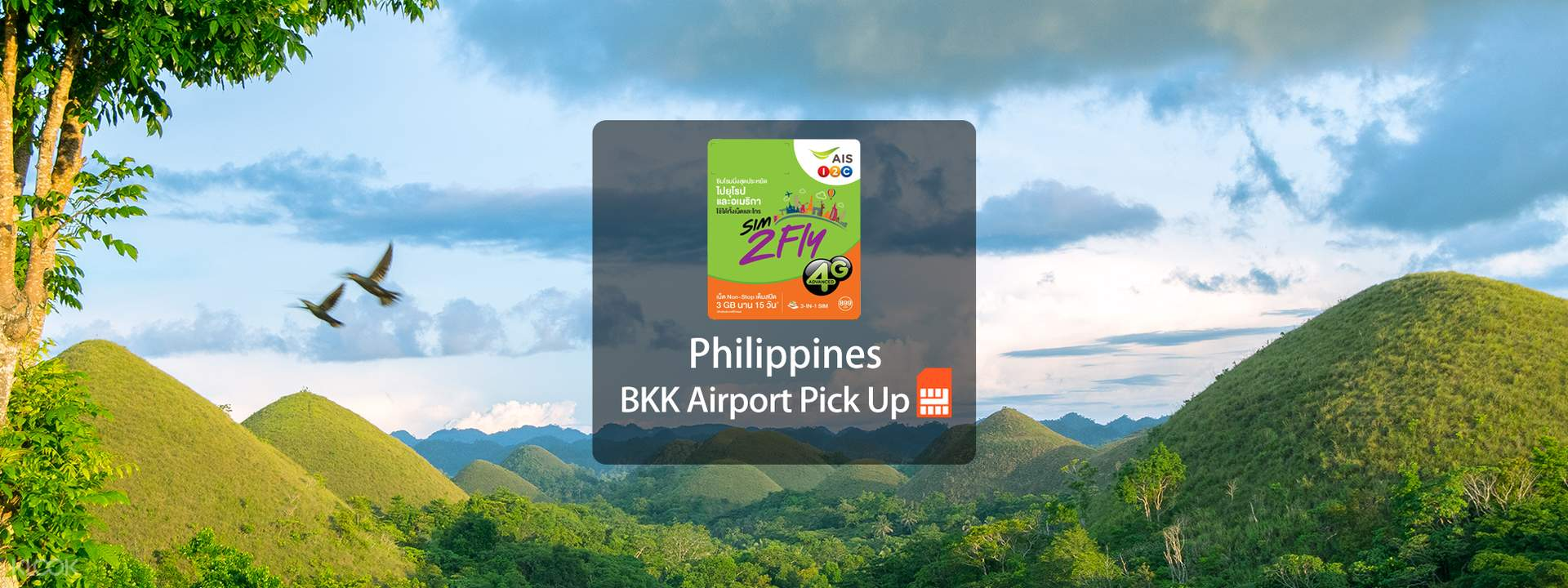 "Philippines Prepaid 4G SIM Card (BKK Airport Pick Up) from AIS"""