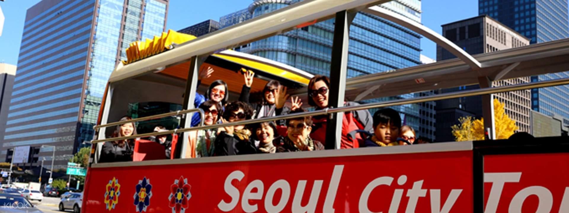 서울 시티투어 버스 (도심고궁 남산 코스/서울 파노라마 코스) - Klook