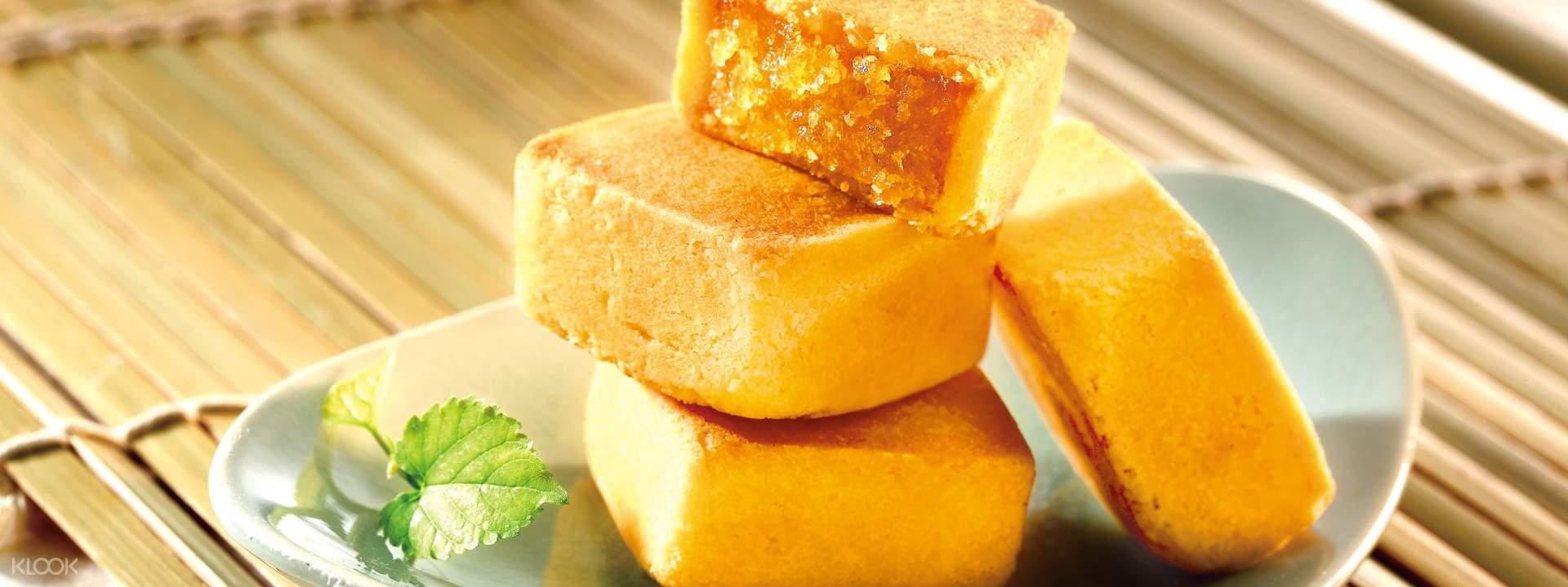 Chia Te Pineapple Cake Ingredients