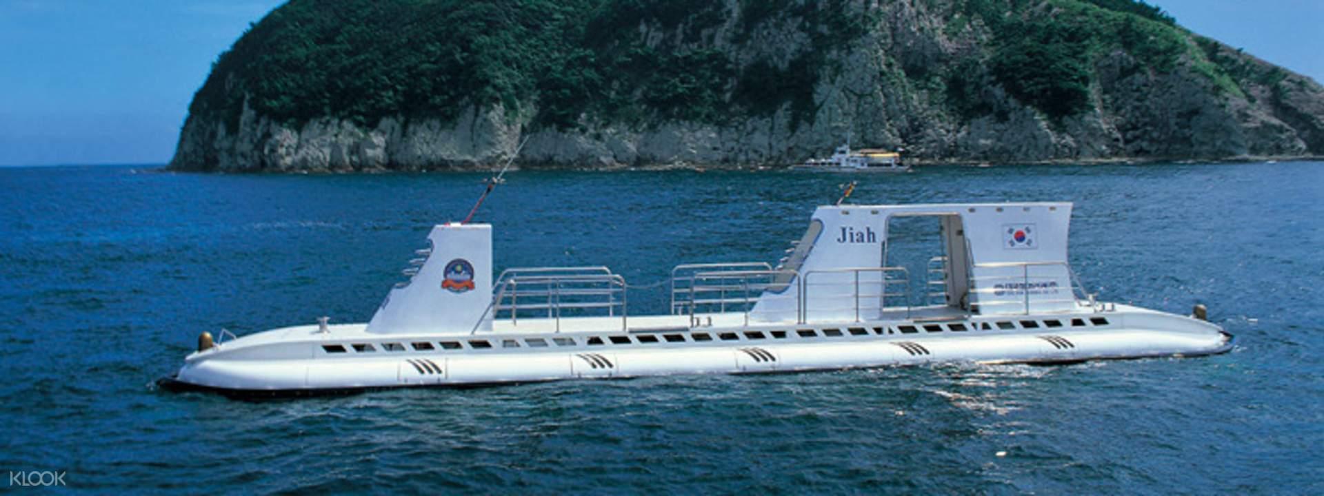 Seogwipo Submarine Adventure - Klook