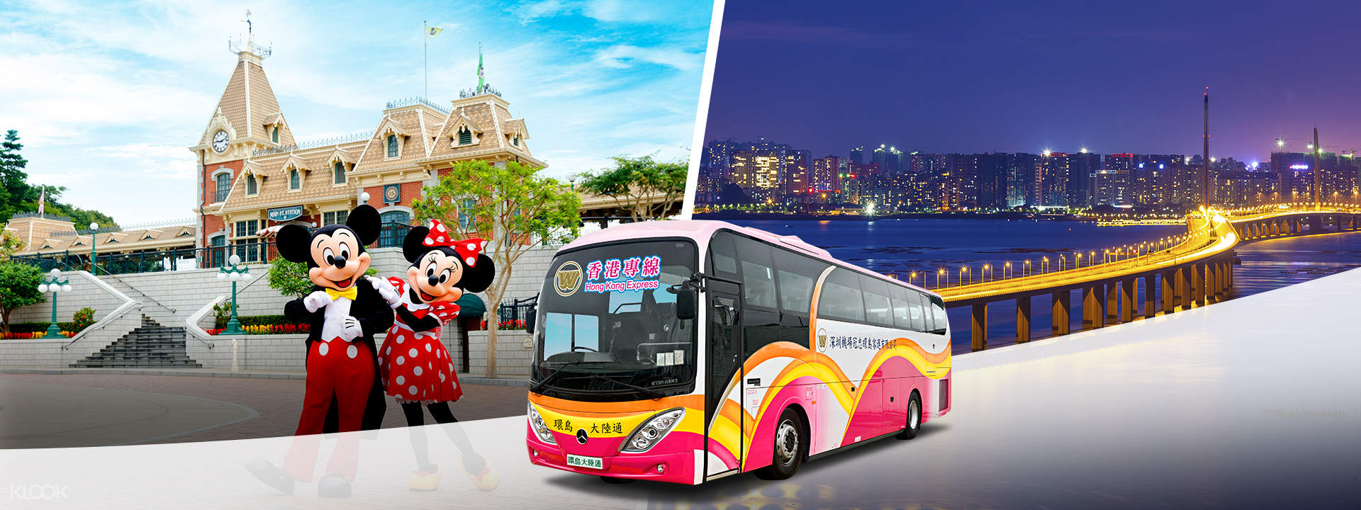 Hong Kong Disneyland Ticket with One Way or Roundtrip Bus Ticket from Shenzhen Bay Port""