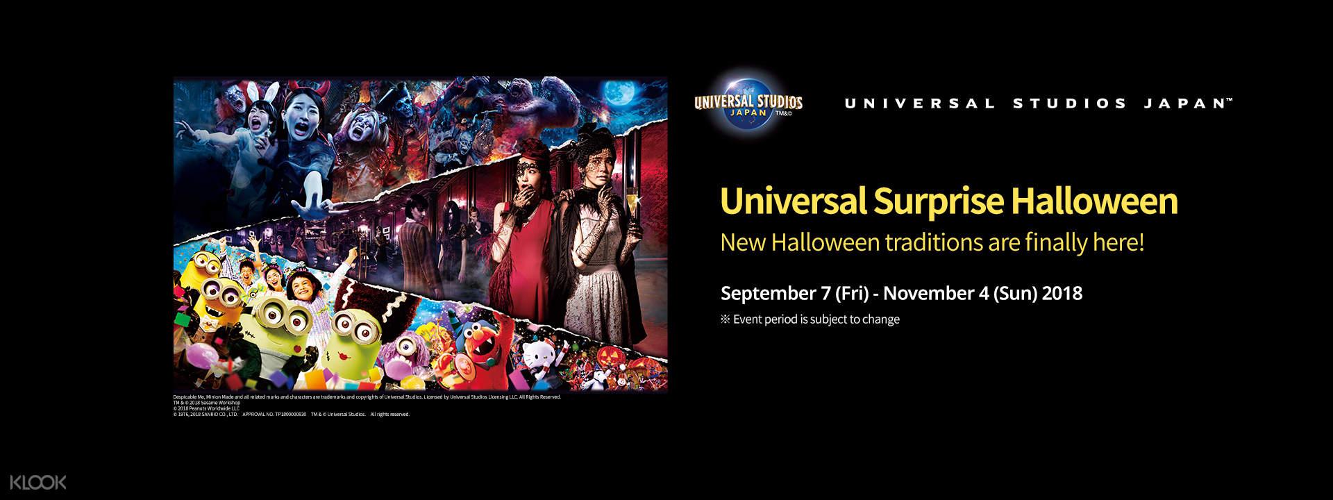 universal studios japan express pass halloween horror night osaka