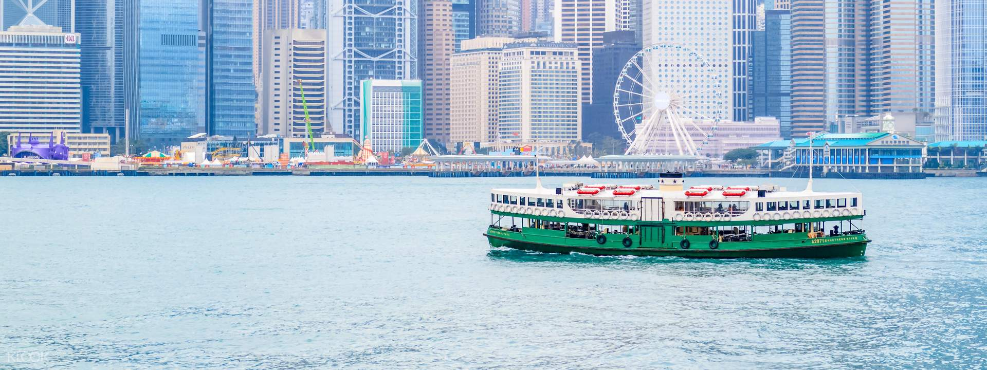Star Ferry Roundtrip Disneyland Transfer""