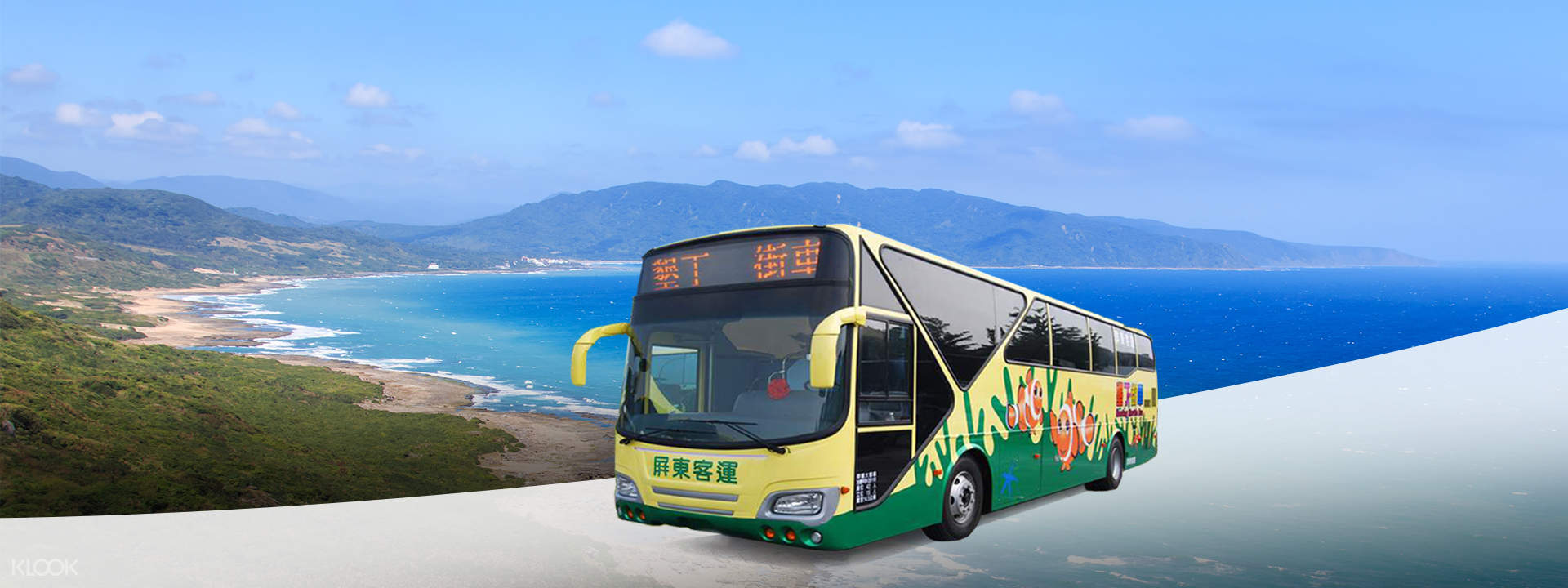 Kenting Shuttle Bus Pass""