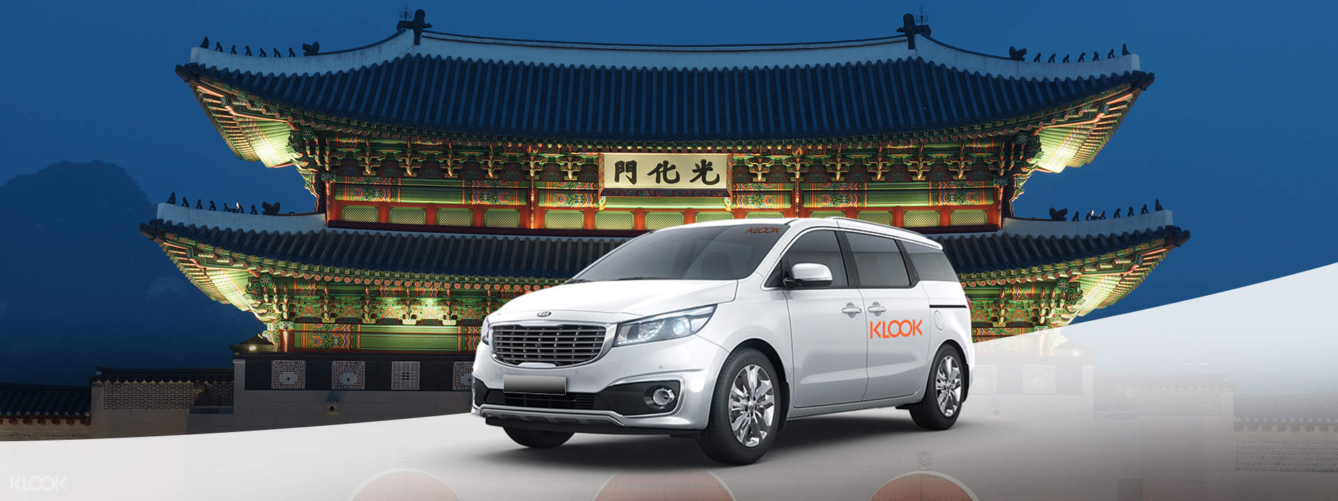 Private Car Charter in Seoul, South Korea - Klook